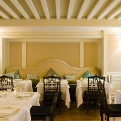 Отель Starhotels Splendid Venice Венеция помещение для мероприятий