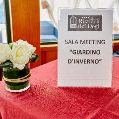 Отель Riviera dei Dogi Италия, Мира - отзывы, цены и фото номеров - забронировать отель Riviera dei Dogi онлайн бассейн