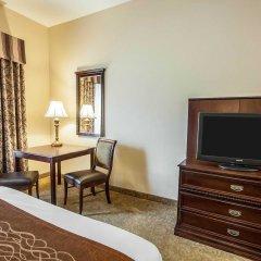 Отель Comfort Inn And Suites McMinnville удобства в номере
