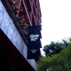 Отель Fenix Мексика, Гвадалахара - отзывы, цены и фото номеров - забронировать отель Fenix онлайн развлечения