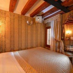 Hotel San Maurizio комната для гостей фото 5