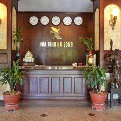 Отель Hoa Binh Ha Long Hotel Вьетнам, Халонг - отзывы, цены и фото номеров - забронировать отель Hoa Binh Ha Long Hotel онлайн интерьер отеля фото 3