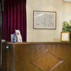 Отель Cujas Pantheon Франция, Париж - отзывы, цены и фото номеров - забронировать отель Cujas Pantheon онлайн интерьер отеля