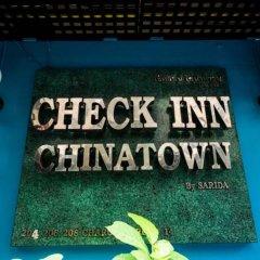 Отель iCheck inn Regency Chinatown Таиланд, Бангкок - отзывы, цены и фото номеров - забронировать отель iCheck inn Regency Chinatown онлайн фитнесс-зал