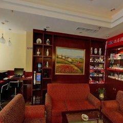 Hanting Hotel Nanchang Bayi Square Fuzhou Road Branch развлечения