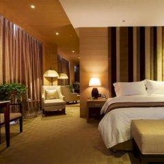 Jiyuan International Hotel комната для гостей фото 5