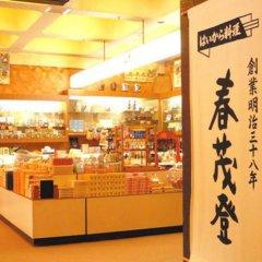Hotel Harumoto Никко развлечения