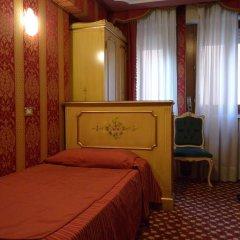 Отель Ve.N.I.Ce. Cera Ca' Belle Arti Италия, Венеция - отзывы, цены и фото номеров - забронировать отель Ve.N.I.Ce. Cera Ca' Belle Arti онлайн спа