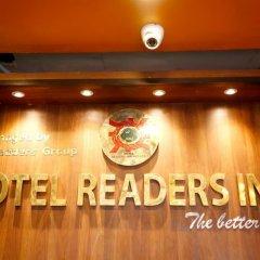 Отель Readers Inn Pvt.Ltd Непал, Катманду - отзывы, цены и фото номеров - забронировать отель Readers Inn Pvt.Ltd онлайн вид на фасад