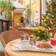 Отель WINDROSE Рим питание фото 2