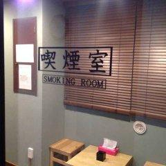 Отель Asakusa Hotel Wasou Япония, Токио - отзывы, цены и фото номеров - забронировать отель Asakusa Hotel Wasou онлайн питание фото 2