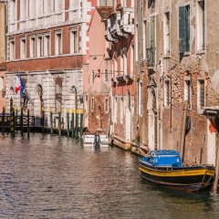 Отель San Polo 2140 In The Heart Of Venice Италия, Венеция - отзывы, цены и фото номеров - забронировать отель San Polo 2140 In The Heart Of Venice онлайн приотельная территория