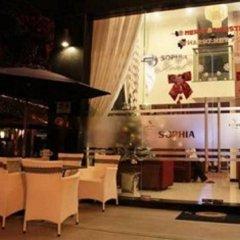 Отель Sophia V.V гостиничный бар