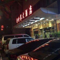 Отель New World Hotel Китай, Гуанчжоу - отзывы, цены и фото номеров - забронировать отель New World Hotel онлайн парковка