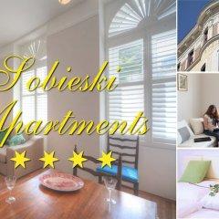 Отель Sobieski Apartments Sobieskigasse Австрия, Вена - отзывы, цены и фото номеров - забронировать отель Sobieski Apartments Sobieskigasse онлайн спа