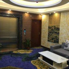 Xinxing Hotel Guangzhou спа