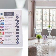 Апартаменты Apartment Ws Hôtel De Ville – Le Marais Париж интерьер отеля фото 3