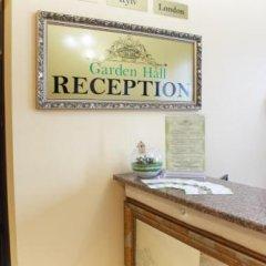 Отель Garden Hall Тернополь интерьер отеля фото 2