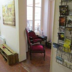 La Maïoun Guesthouse Hostel фото 21