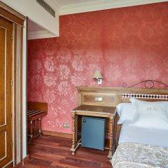 Отель Guadalupe в номере фото 2
