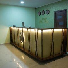 Гостиница Пальма интерьер отеля фото 3