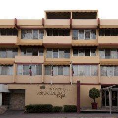 Hotel Arboledas Expo фото 2