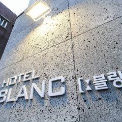 Отель Blanc Hotel Gangnam Южная Корея, Сеул - отзывы, цены и фото номеров - забронировать отель Blanc Hotel Gangnam онлайн спа