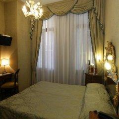 Hotel Ateneo комната для гостей фото 2