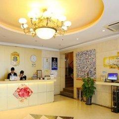 Super 8 Beijing Guozhan Hotel интерьер отеля фото 2