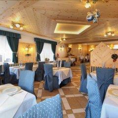 Hotel El Pilon Долина Валь-ди-Фасса помещение для мероприятий фото 2