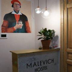 Malevich hostel интерьер отеля