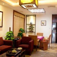 Guangzhou Hui Li Hua Yuan Holiday Hotel интерьер отеля