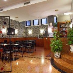 Hotel Roxy гостиничный бар