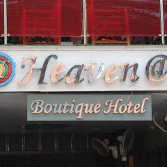Отель HEAVEN@4 Бангкок парковка