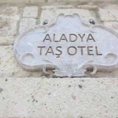 Aladya Tas Hotel Чешме пляж