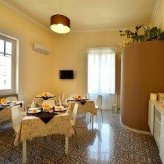 Отель *1*7*4* Via Roma комната для гостей фото 5