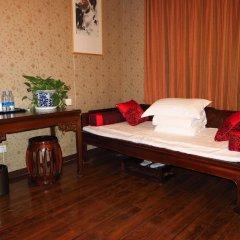 Palace Hotel Forbidden City спа