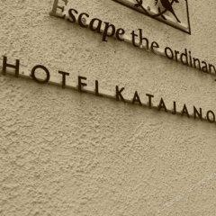 Hotel Katajanokka, Helsinki, A Tribute Portfolio Hotel с домашними животными