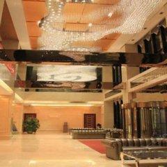 Huanya Hotel интерьер отеля фото 2