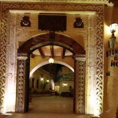 Stone House Cave Hotel Турция, Гёреме - отзывы, цены и фото номеров - забронировать отель Stone House Cave Hotel онлайн фото 16