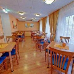 Отель EVIDO Зальцбург в номере фото 2