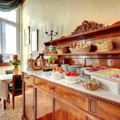 Отель Palazzo Schiavoni Венеция питание