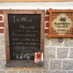 Отель Inwoo House с домашними животными фото 3