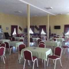 Отель Ihlara Termal Tatil Koyu