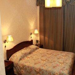 Гостиница Медуза Украина, Харьков - отзывы, цены и фото номеров - забронировать гостиницу Медуза онлайн комната для гостей фото 2