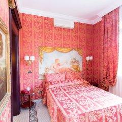 Отель CELIO Рим фото 14