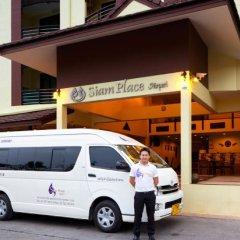 Siam Place Airport Hotel Suvarnabhumi городской автобус