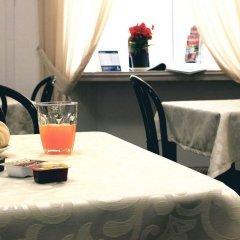 Hotel Esperanza в номере