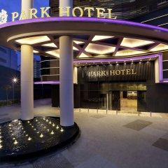 Park Hotel Alexandra развлечения
