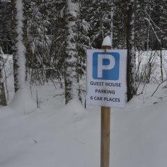 Отель Imatran Portti Финляндия, Иматра - отзывы, цены и фото номеров - забронировать отель Imatran Portti онлайн спортивное сооружение